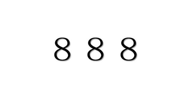 エンジェルナンバー「888」を見た時の重要な6の意味