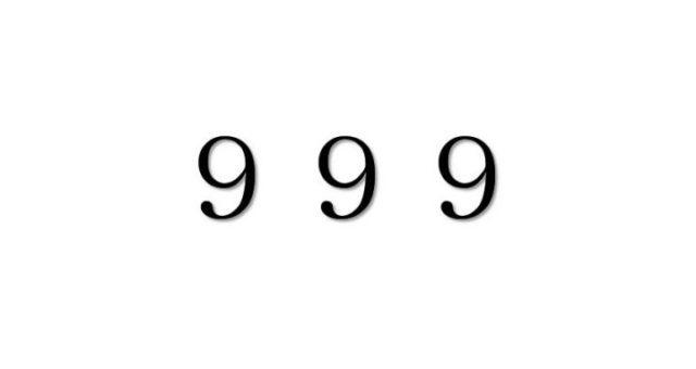 エンジェルナンバー「999」を見た時の重要な6の意味