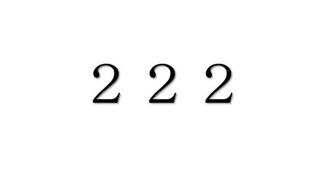 エンジェルナンバー「222」を見た時の重要な6の意味
