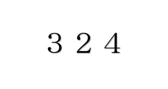エンジェルナンバー「324」を見た時の重要な6の意味