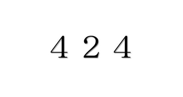 エンジェルナンバー「424」を見た時の重要な7の意味