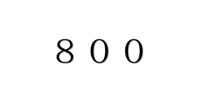 エンジェルナンバー「800」を見た時の重要な7の意味