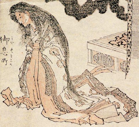 葛飾北斎画『北斎漫画』より、御息所の生霊
