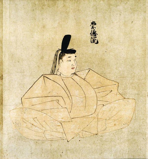 崇徳上皇像(『天子摂関御影』より)