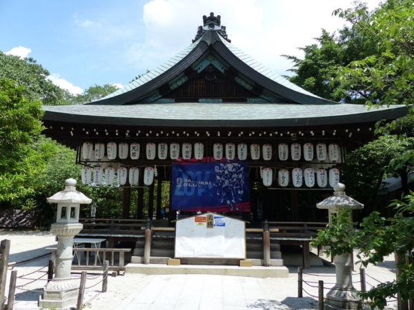 白峯神宮 サッカーワールドカップ応援絵馬