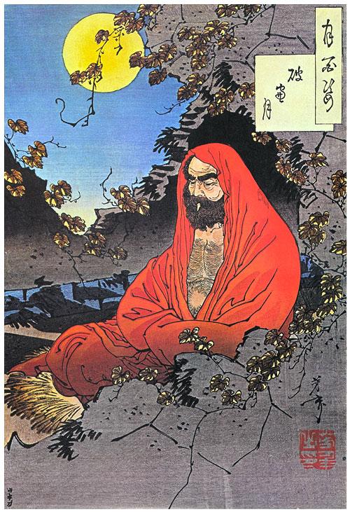 達磨を描いた 月岡芳年『月百姿 破窓月』