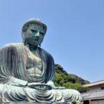 仏教用語「空観」「仮観」「中観」の意味を分かりやすく解説します