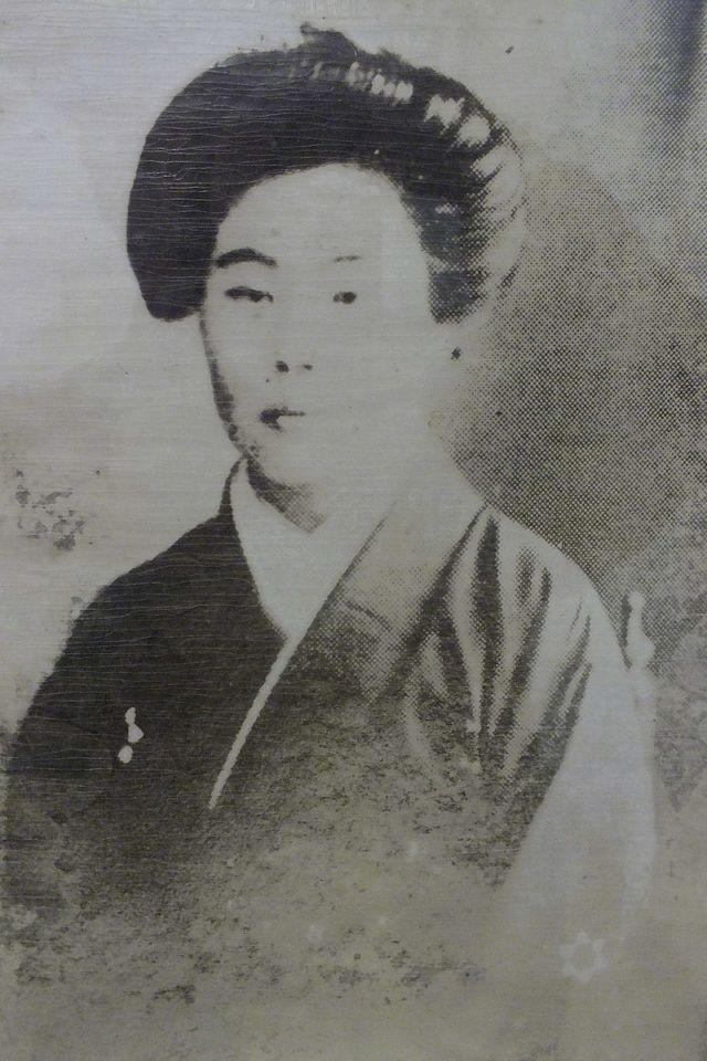 御船千鶴子(1910年)