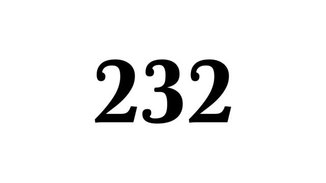 232 数字 ミラーナンバー 数秘術